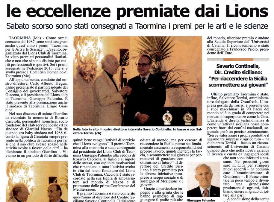 """""""Premio Taormina per le Arti e le Scienze"""" al Dott. Salvatore Torrisi, AD di Oranfresh"""